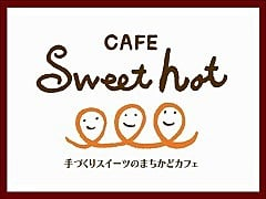 CAFE Sweet hot